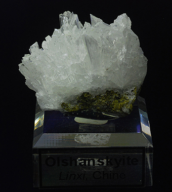 Olshanskyite - Shijiangshan mine - Linxi - Linxi Co. - Ulanhad League - Inner Mongolia Autonomous Region - China